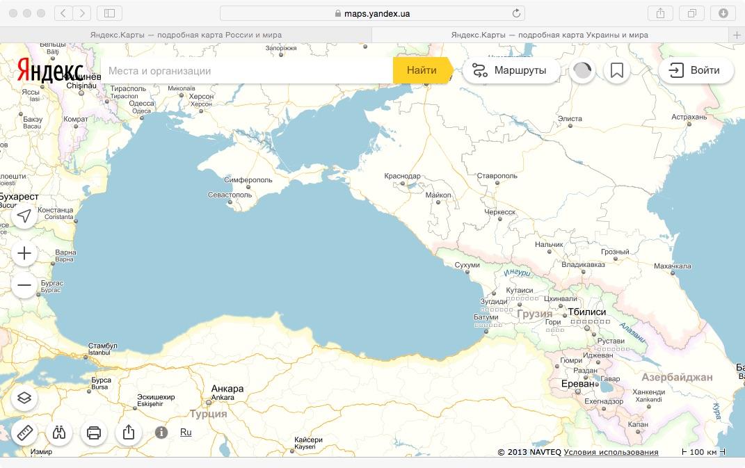 ЯндексКарты  подробная карта России и мира