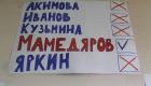 Выборы Президента в Тольяттинском филиале СамГУ